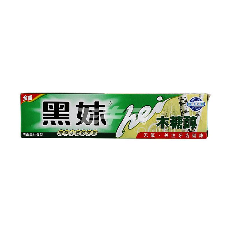 黑妹牙膏价格 图片合集