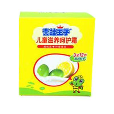 青蛙王子儿童滋养呵护霜(橄榄油 柠檬精华)50g