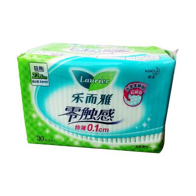 乐而雅 零触感超丝薄柔爽棉网日用护翼卫生巾 22.5cm 30片/包