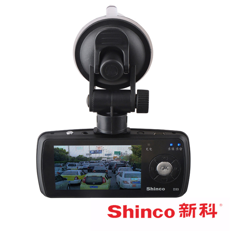 汽车用品 车载电器 行车记录仪 新科(shinco) 新科d25 行车记录仪