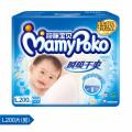 妈咪宝贝 MamyPoko 瞬吸干爽纸尿裤L男200片