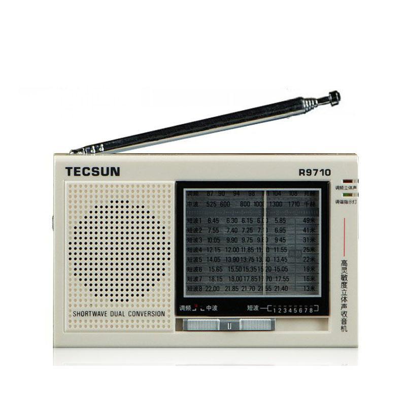 德生(tecsun)r9710 收音机 二次变频高灵敏 立体声指针式 收音机短波