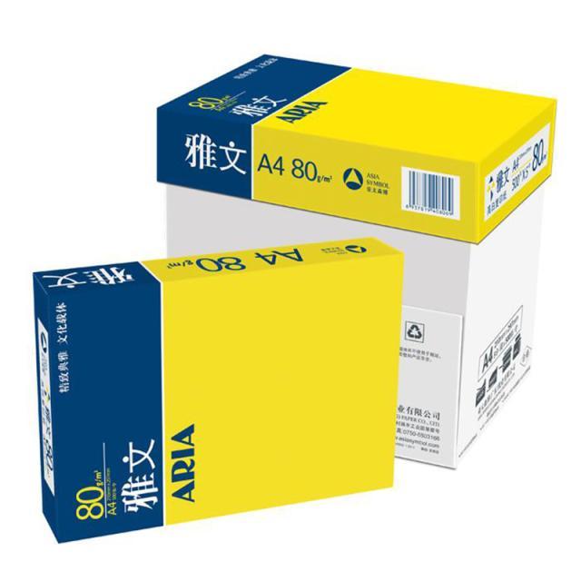 雅文(aria) 复印纸 a4 80g 500张/包