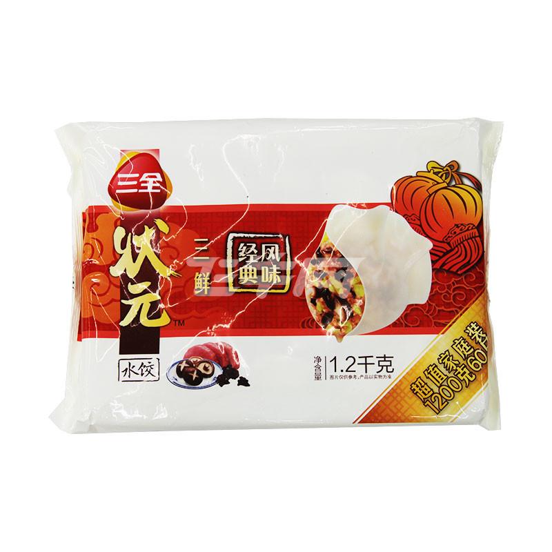 三全 状元珍味三鲜水饺 1.2千克 袋