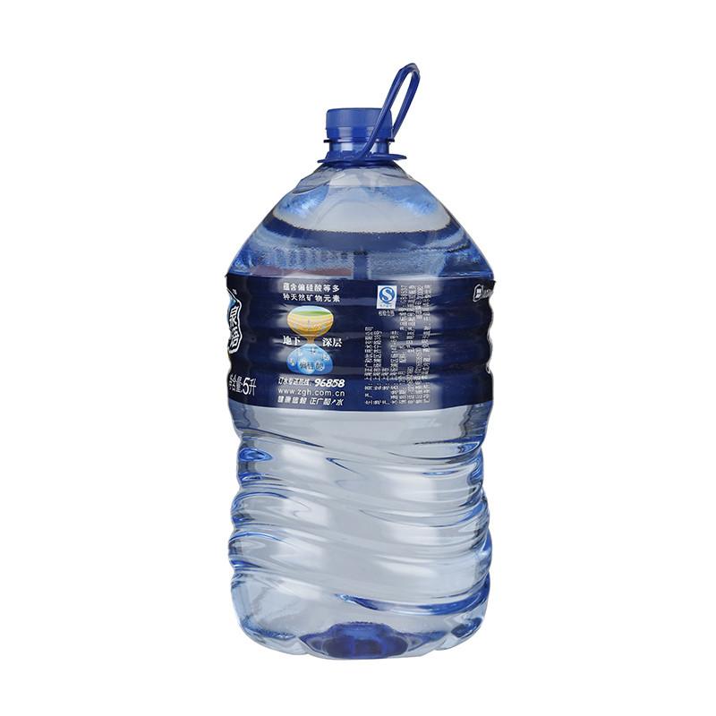 正广和 深岩泉语饮用天然矿泉水