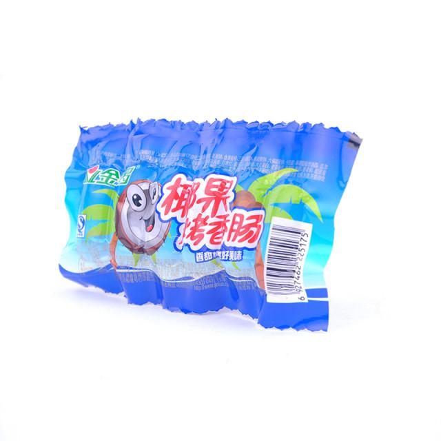 金锣 椰果烤香肠 50g/支