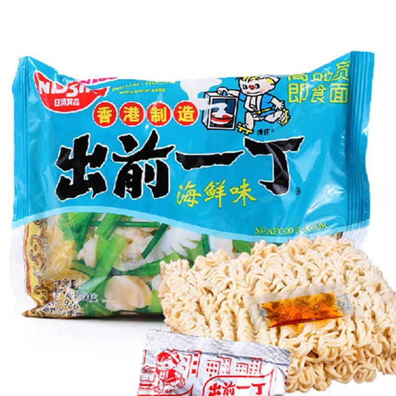 香港地区进口 出前一丁 速食方便面 海鲜味 100g/袋
