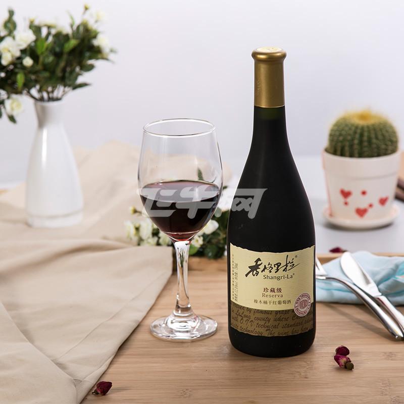 香格里拉橡木桶珍藏级干红葡萄酒750ml/瓶【价格