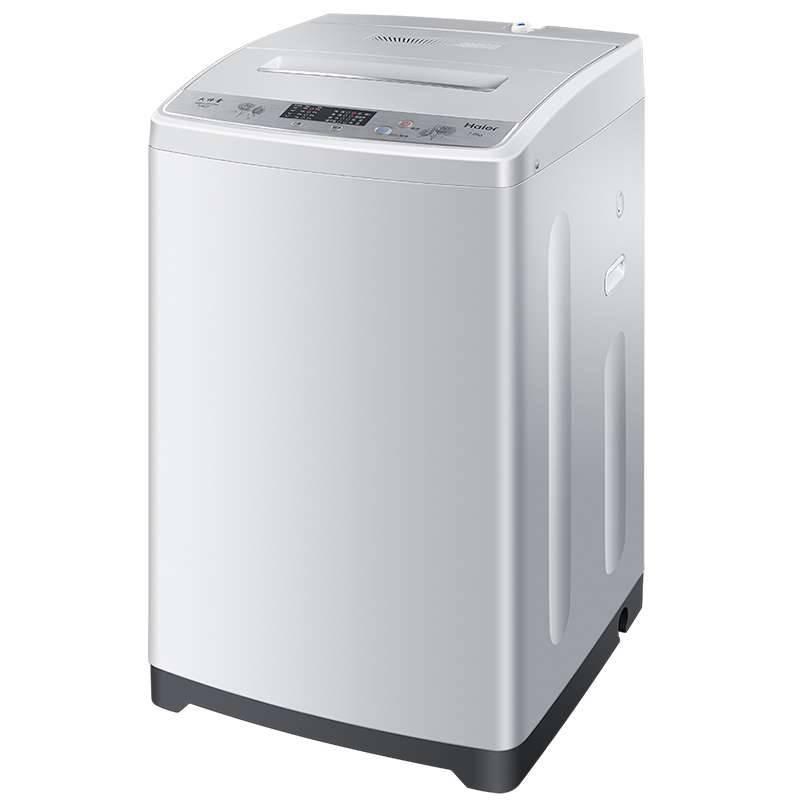 海尔全自动洗衣机xqb70-m1269s