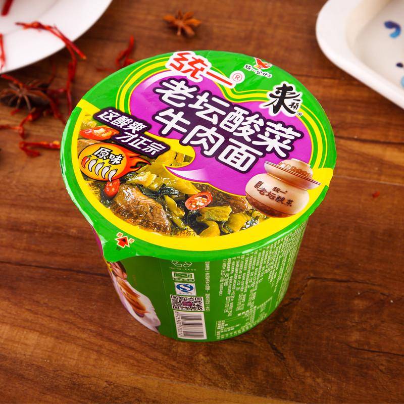 统一 老坛酸菜牛肉面原味 120g/桶