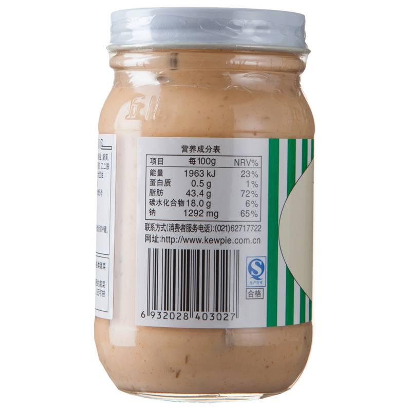丘比千岛酱 200g/瓶【价格