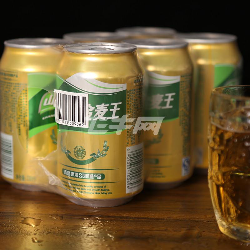 青岛金麦王啤酒 330ml*6罐/组