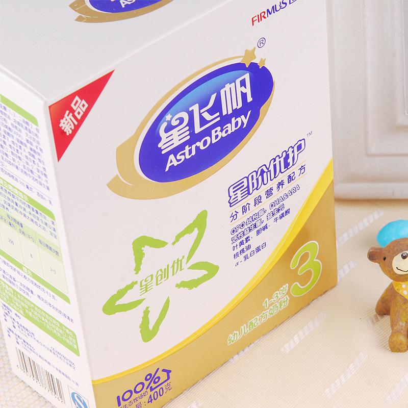 飞鹤星飞帆星阶优护幼儿配方奶粉3段400g/盒【价格