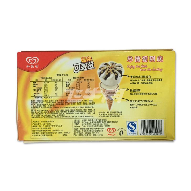 迷你可爱多 甜筒芒果&酸奶口味冰淇淋 200g/盒【价格