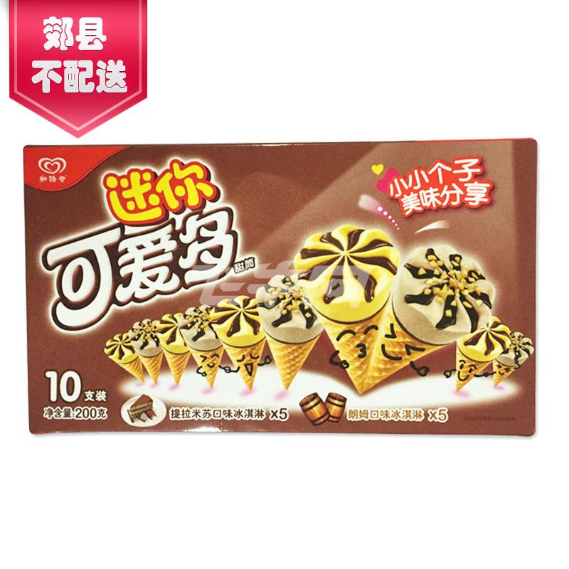 迷你可爱多 甜筒提拉米苏&朗姆口味冰淇淋 200g/盒是冰激凌/蛋筒中的产品之一,其品质受到较多顾客的好评,同时迷你可爱多 甜筒提拉米苏&朗姆口味冰淇淋 200g/盒也是和路雪冰激凌/蛋筒中的销售较好的产品之一,迷你可爱多 甜筒提拉米苏&朗姆口味冰淇淋 200g/盒所属的品牌也因其良好的信誉而受到用户的喜爱,公平公正的价格也使迷你可爱多 甜筒提拉米苏&朗姆口味冰淇淋 200g/盒拥有良好的口碑。每一个呈现在顾客面前平凡的迷你可爱多 甜筒提拉米苏&朗姆口味冰淇淋 200g/盒都拥有一个不平凡的故事。细节决定