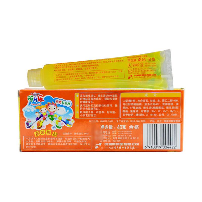 纳爱斯伢牙乐儿童牙膏(鲜鲜橙子)40g/支