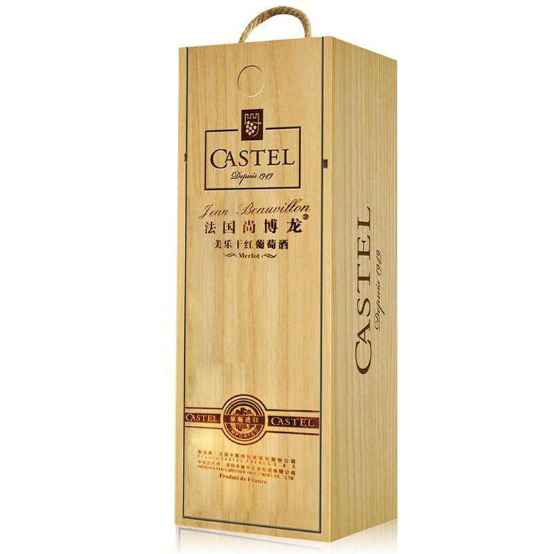 法国原瓶进口红酒卡思黛乐castel