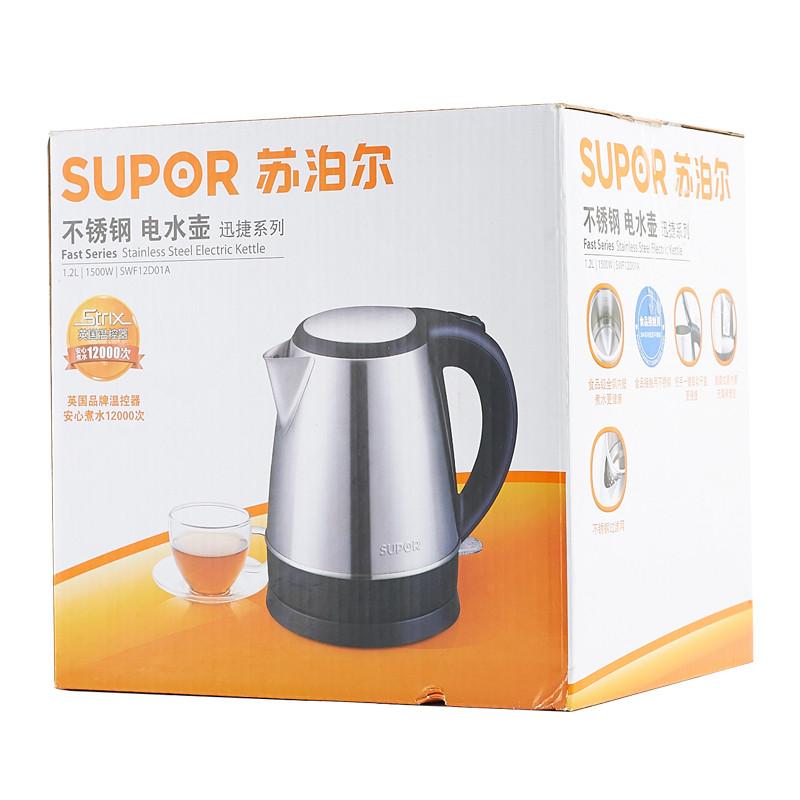 苏泊尔电水壶swf12d01a【价格