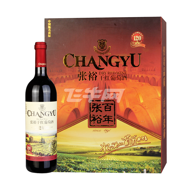 张裕佐餐级干红葡萄酒礼盒(金色葡园)750*2瓶/盒