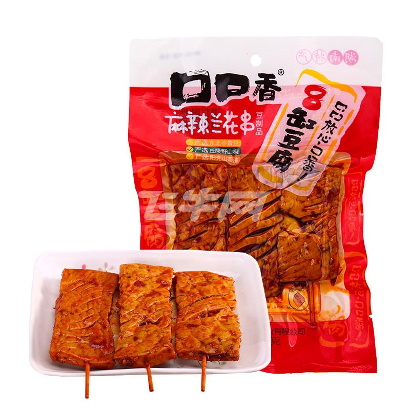 口口香麻辣兰花串90g/袋