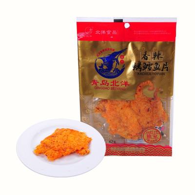 青岛北洋香辣鳕鱼片42g图片
