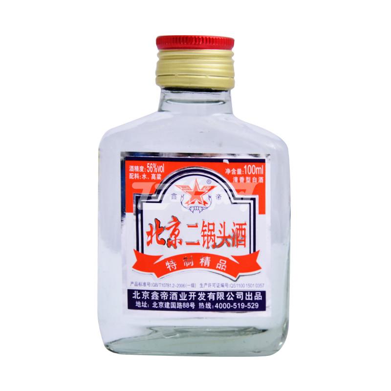 秦皇岛鑫帝地产logo
