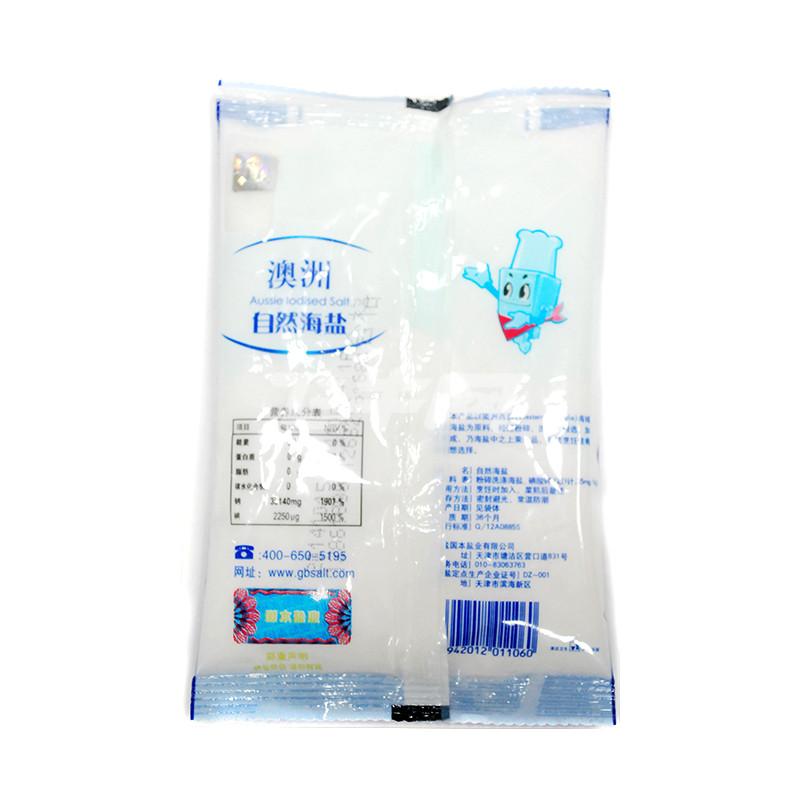 中盐澳洲自然海盐 320克/袋