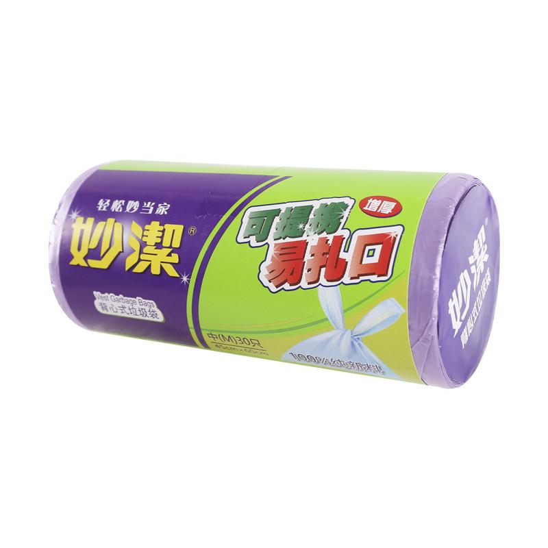 四川食药监局:成都家乐福销售不合格瓜子被罚5万元