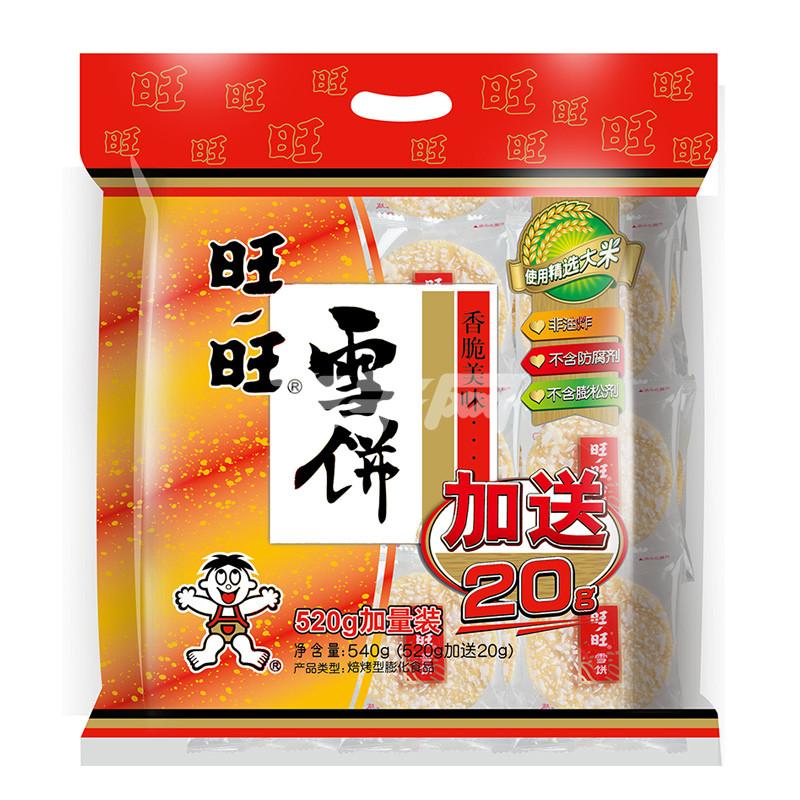 旺旺 雪饼(原味) 540g/袋 休闲零食好吗