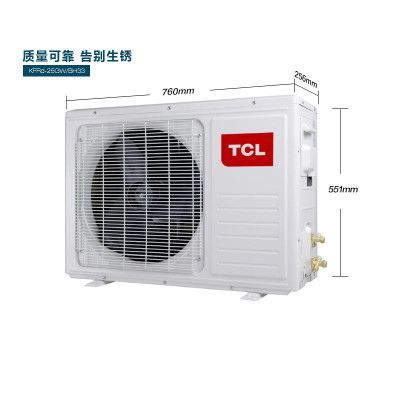 tcl kfr-25w0331 1匹 壁挂式 定频 冷暖空调外机