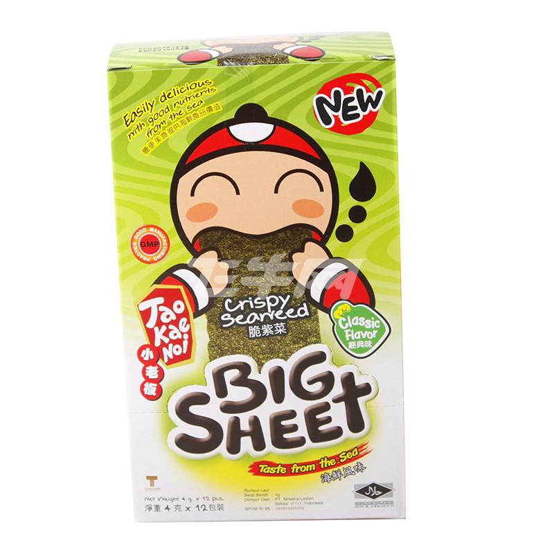 泰国进口 小老板 bigsheet小盒装系列海苔 192g/组(48g*4盒) 超值组合
