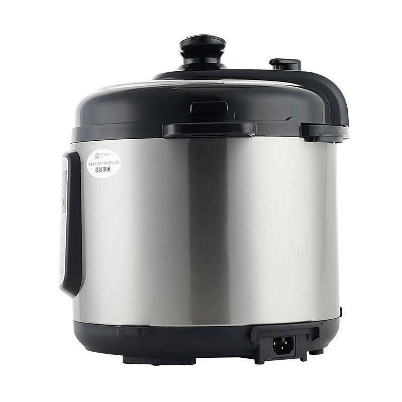 九阳jyy-60ys23 电压力煲
