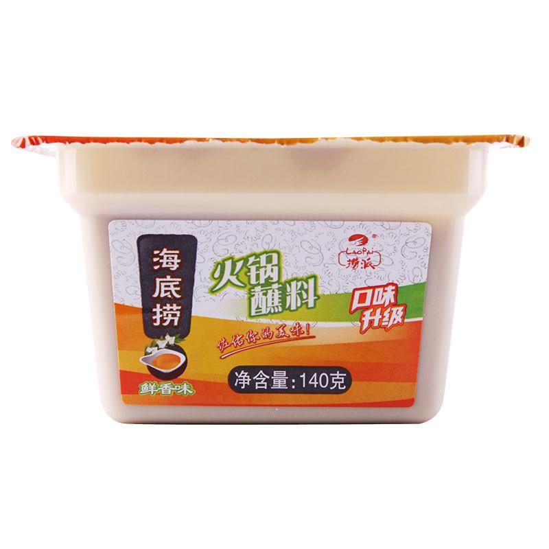 捞派海底捞鲜香味火锅蘸料140克/盒