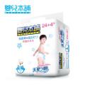 婴儿本铺 更薄更柔宝宝纸尿裤 天使之吻尿不湿 L码28片