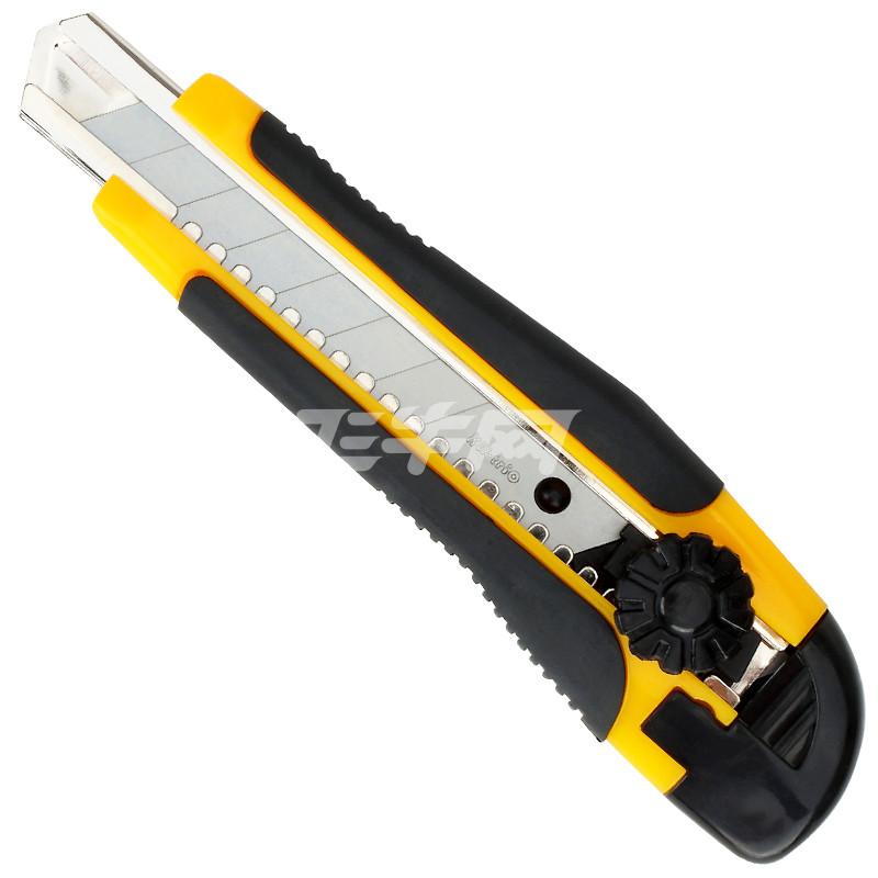 可得优 3598 大号美工刀 刀芯锋利耐用