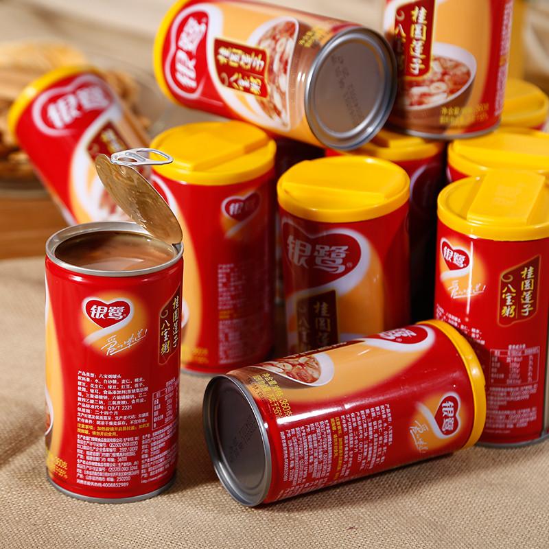 银鹭桂圆莲子八宝粥 360g*12罐/箱
