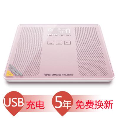 韦乐雅斯(weleyas) 电子秤体重秤电子称USB充电智能秤 B210(玫瑰金) 玫瑰金