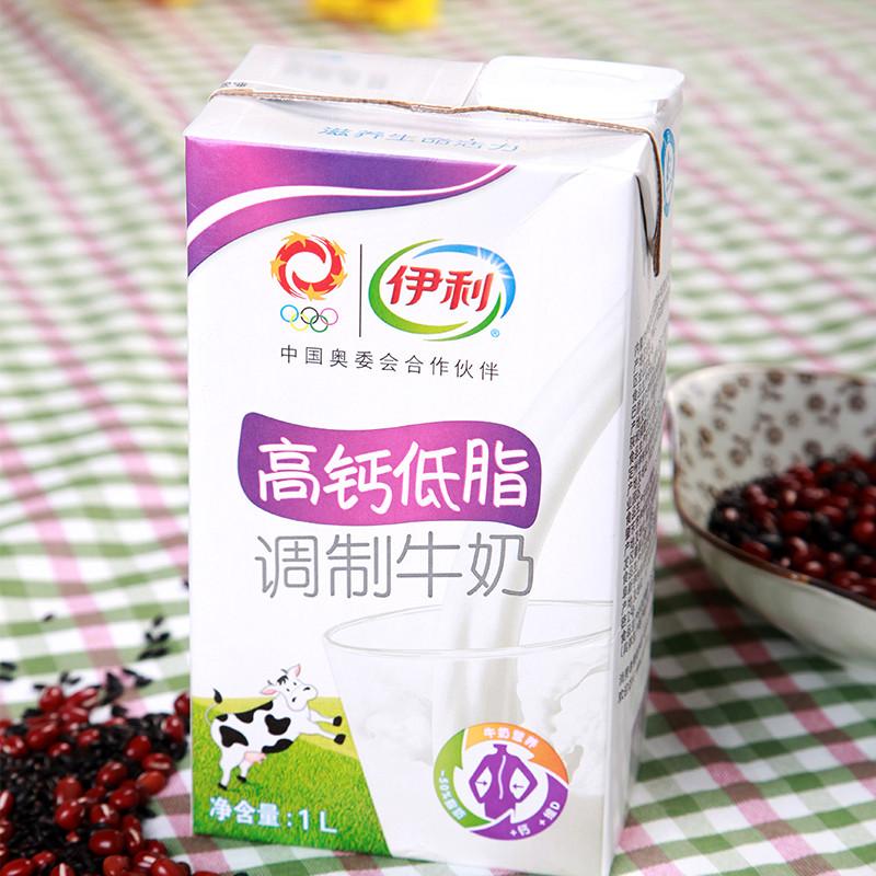 伊利高钙低脂奶-利乐包