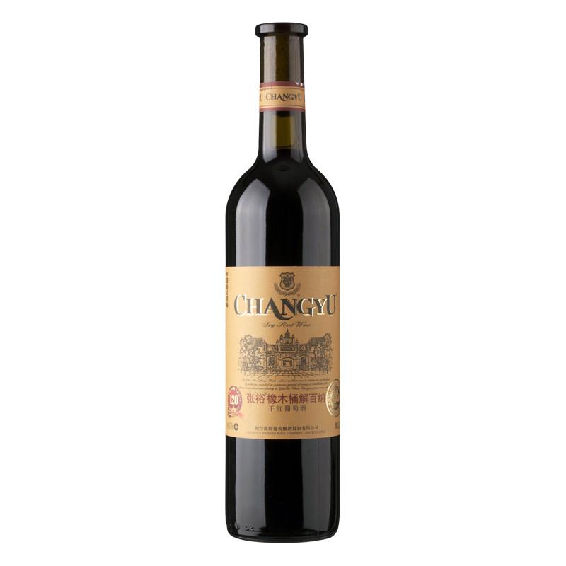 张裕 橡木桶解百纳干红葡萄酒