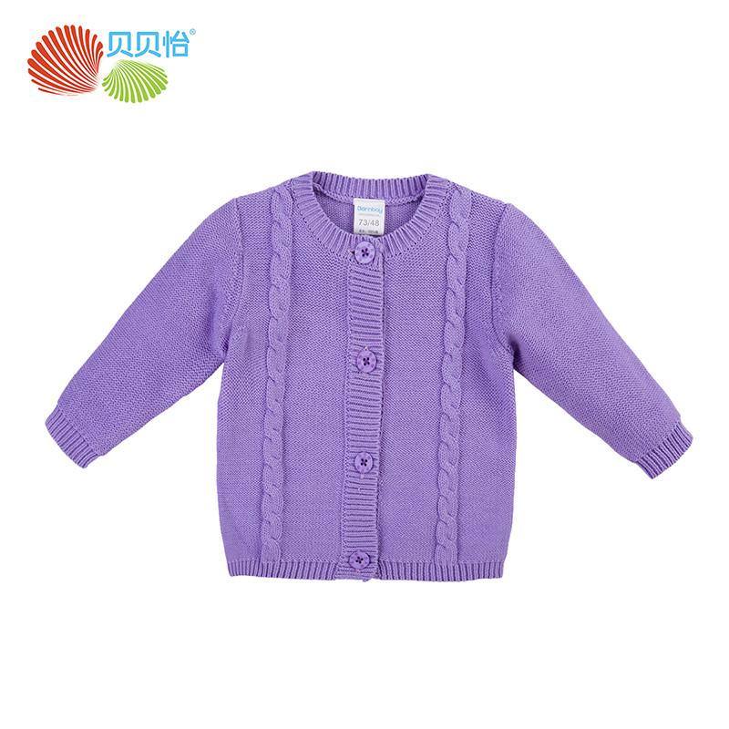 婴幼儿宝宝秋季前开衫毛衣
