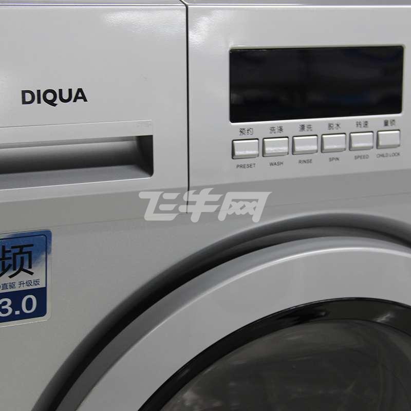三洋全自动洗衣机安装步骤图