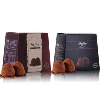 漫滋 法国进口松露巧克力(浓情古典1kg+丝滑自然1kg)S02466   共2KG