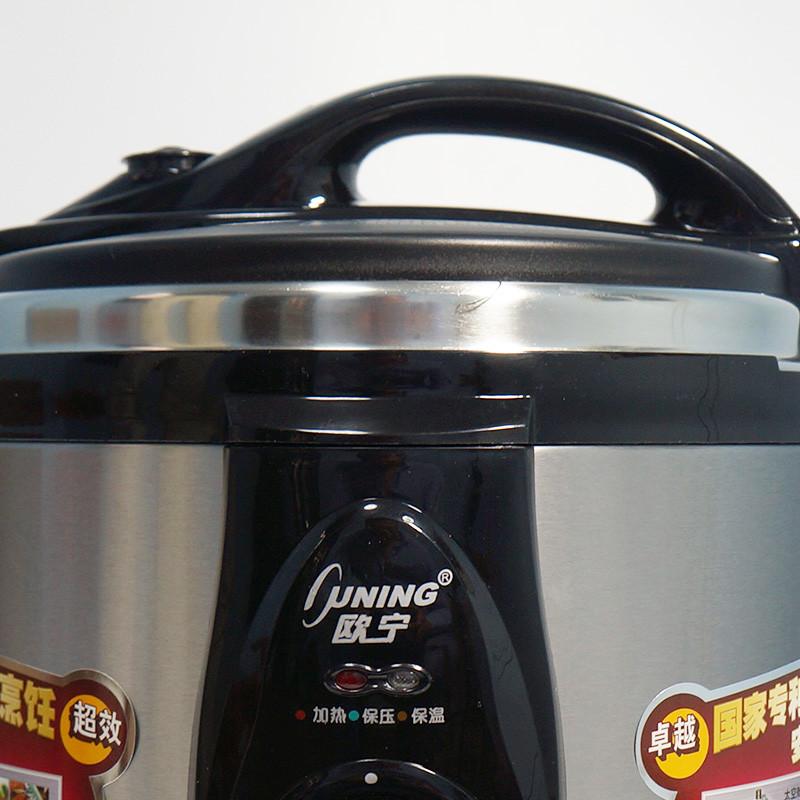 欧宁(ouning) 电压力锅
