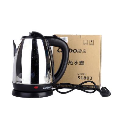 康宝电热水壶s1803