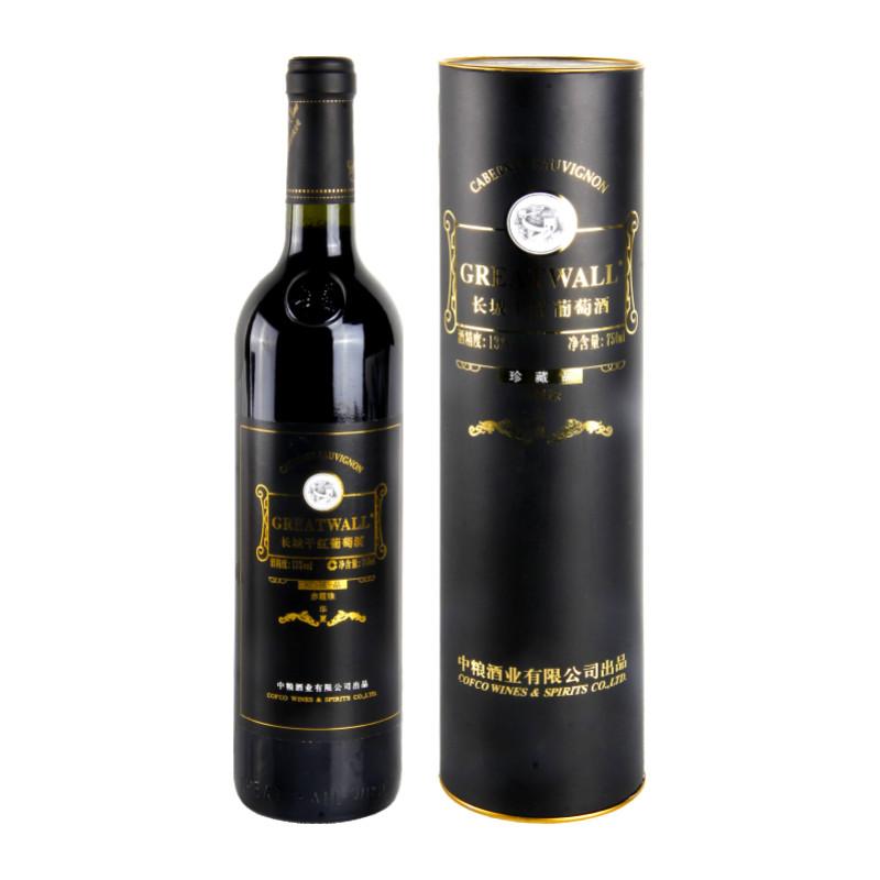 干红葡萄酒 红酒
