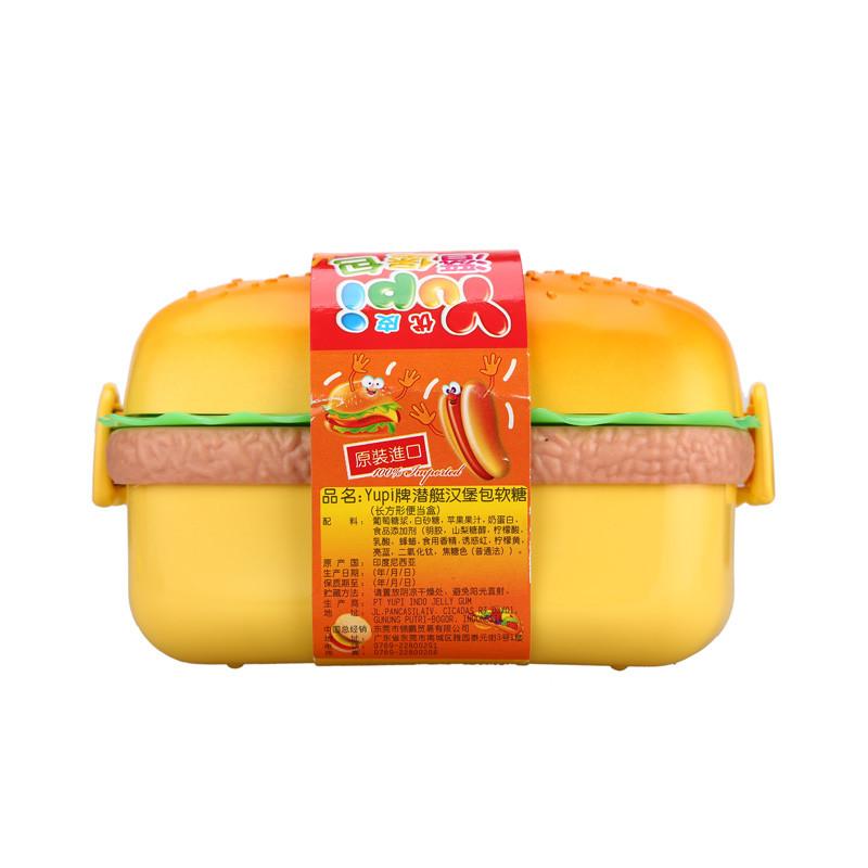 yupi 印尼潜艇汉堡包软糖(长方形便当盒) 100g/盒