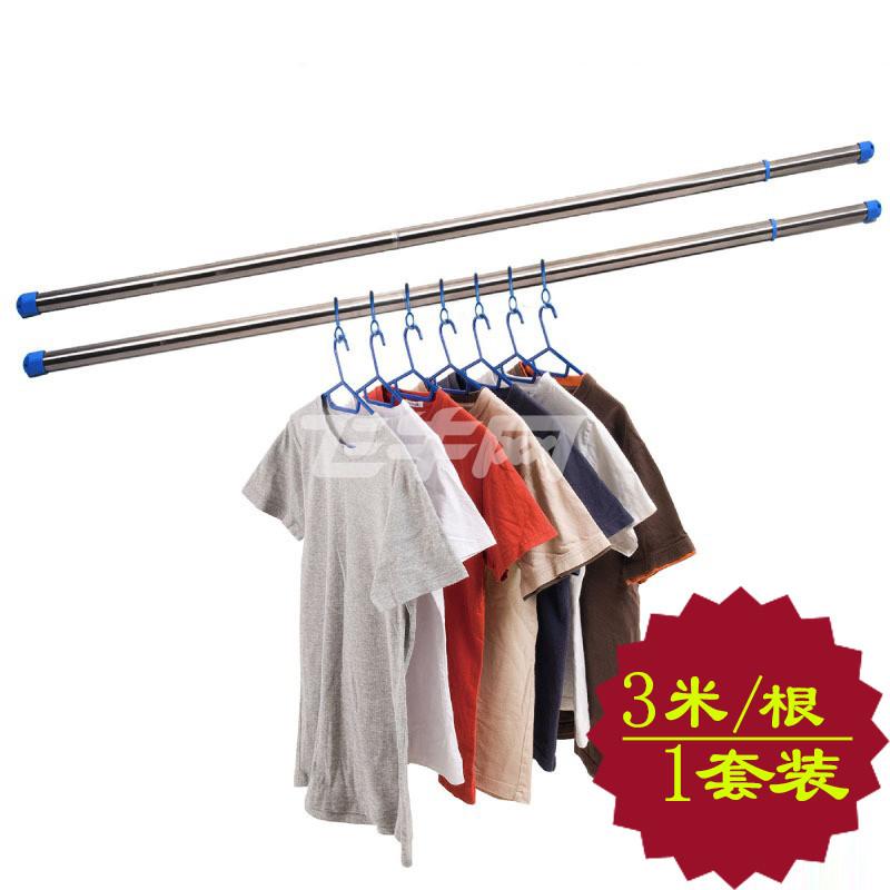宝优妮伸缩晾衣杆阳台晒衣杆衣物洗晒挂衣杆户外不锈钢衣架