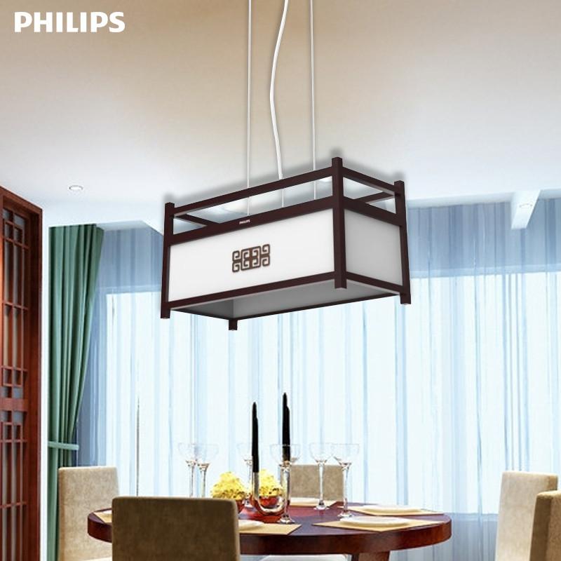 飞利浦led吊灯 客厅灯卧室餐厅书房灯具 木质边框创意
