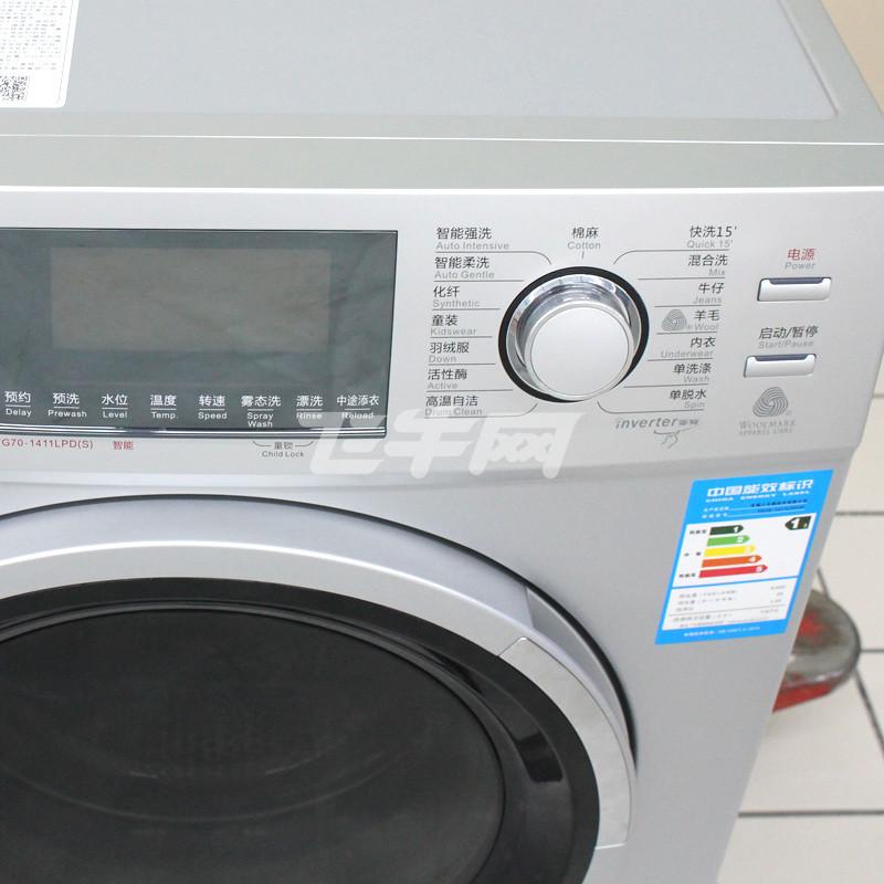 小天鹅tg70-1411lpd(s)滚筒洗衣机
