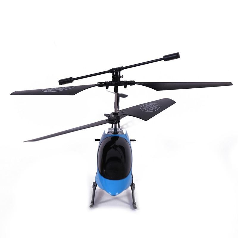 遥控飞机636-008